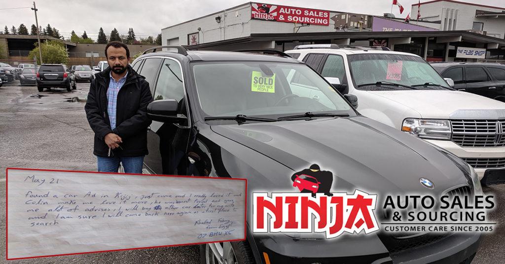 Ninja Car Shopper - khaled